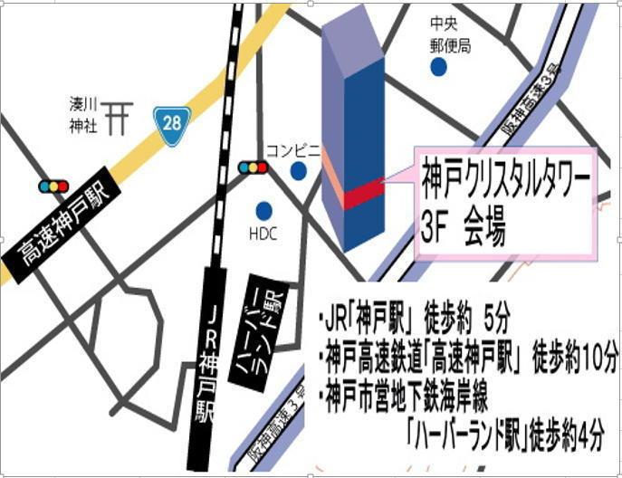 2020-04kurisutaru.jpg